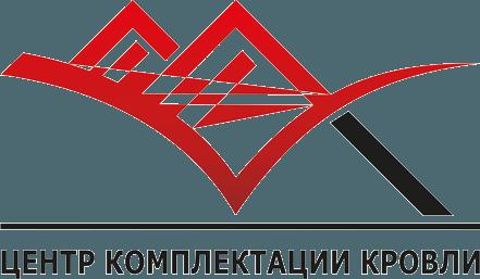 логотип компании Центр комплектации кровли