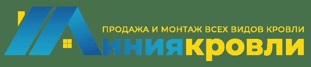 логотип компании Линия кровли