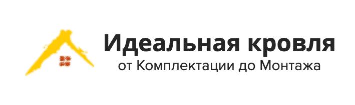 логотип компании Идеальная кровля